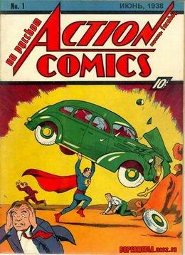 Action Comics #001