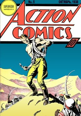 Action Comics #005