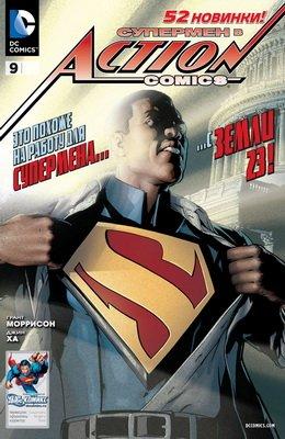 Action Comics #09