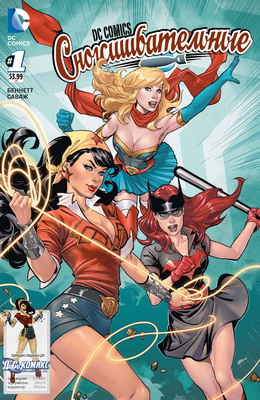 DC COMICS: ���������������� #01